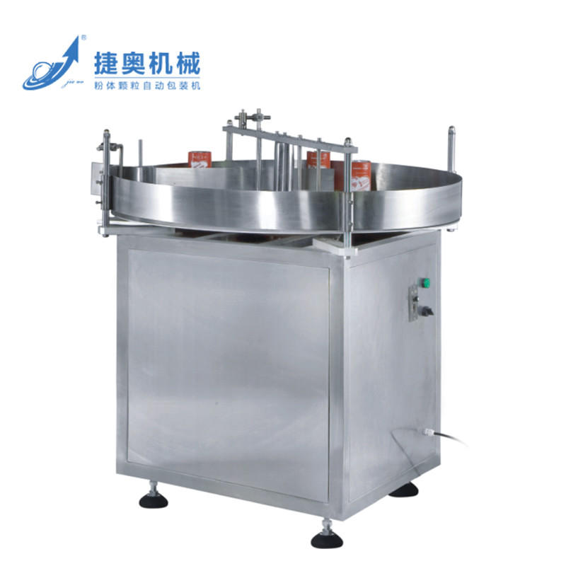 JA-1000 Automatic canister machine