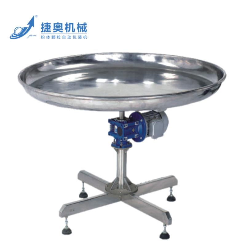 JA-P120 Rotating Material Tray
