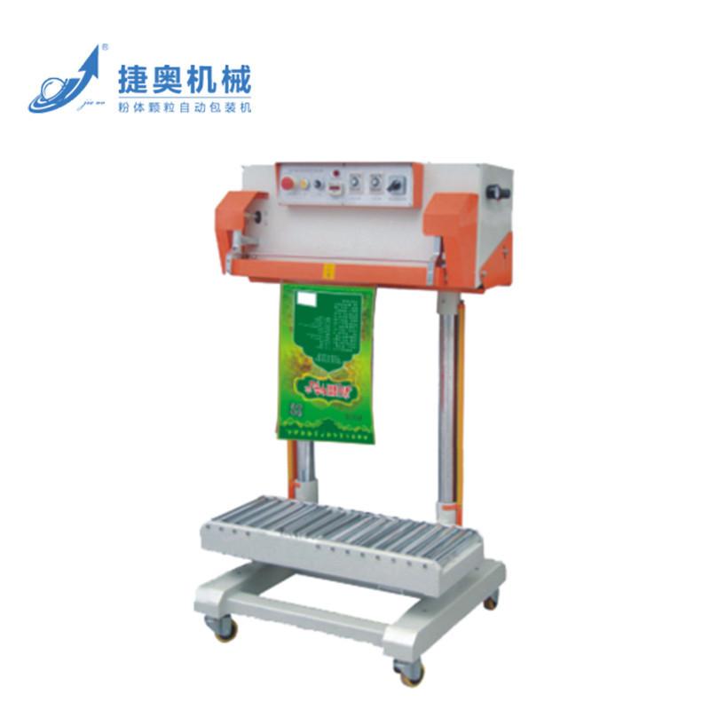 JA-750A Vertical Pneumatic Instantaneous Heat Sealing Machine