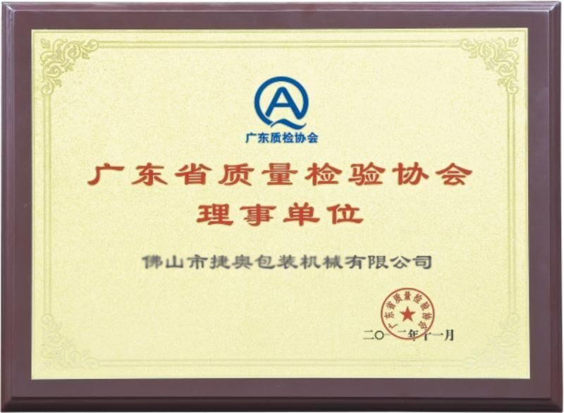 Quality inspection of Guangdong
