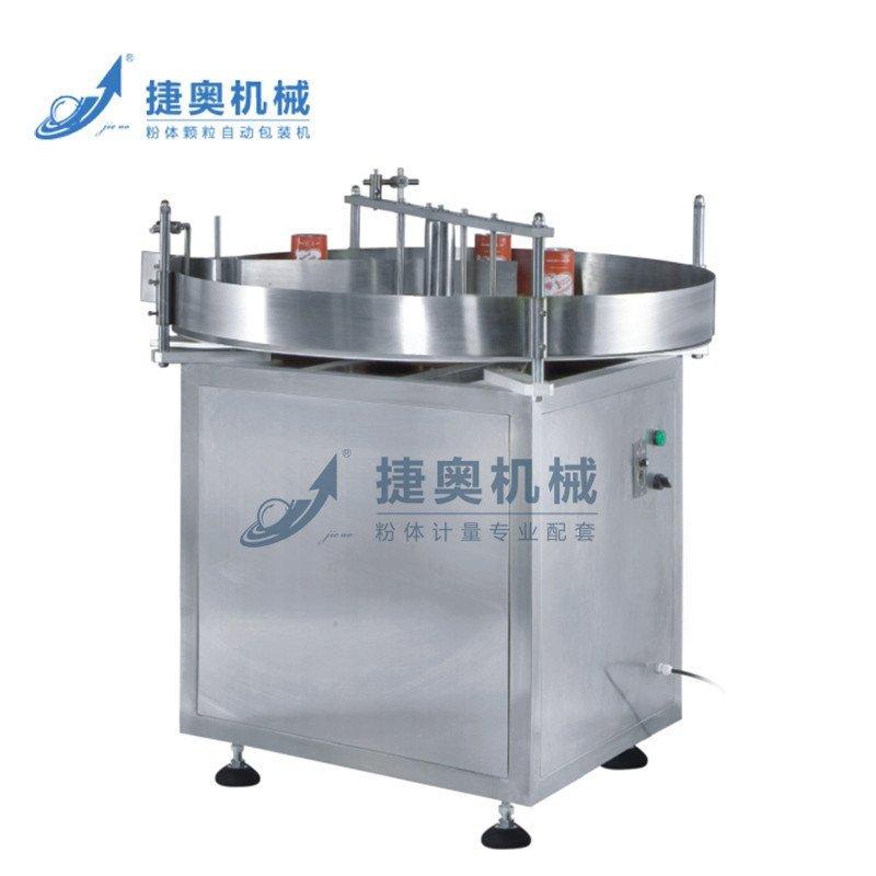 JA-1000 Automatic Canister Machine