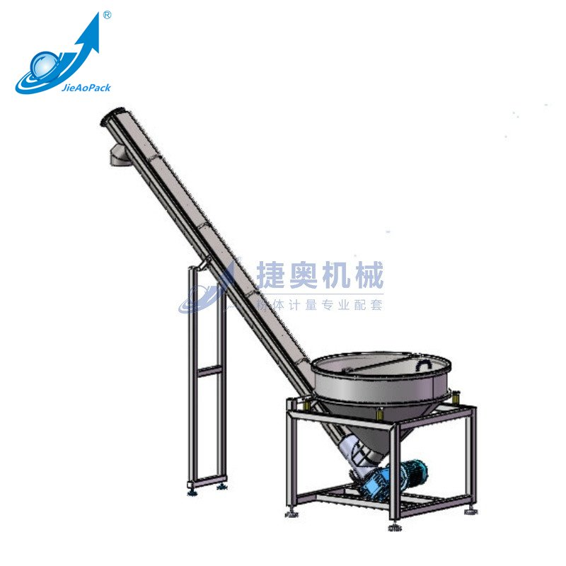 JAT-U180 Square bucket type U spiral vibrating feeding machine