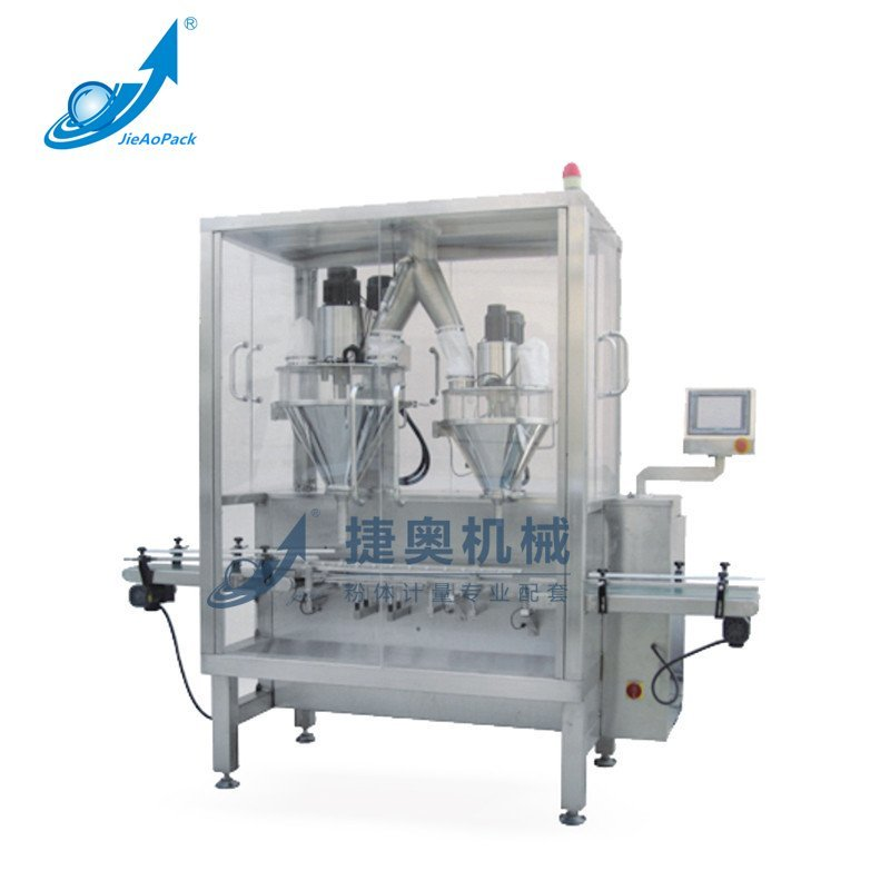 JA-30/50 Double Station Screw Linear Powder Filling Machine