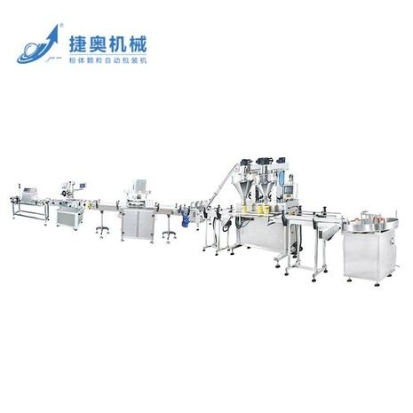 Full automatic powder filling production line