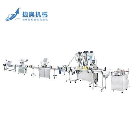 Full Automatic Powder Filling Machine Production Line