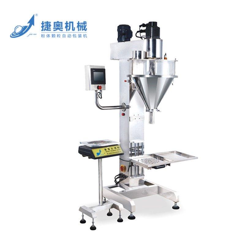JAS-15/30/50/100 Semi Automatic Screw Powder Packing Machine