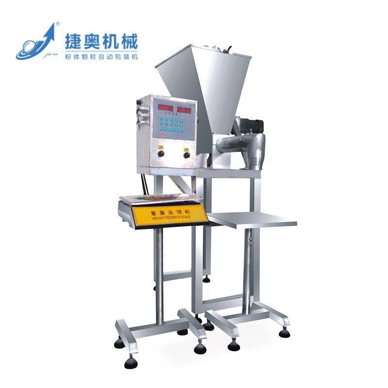 JA-50SP Semi Automatic Horizontal Screw Powder Packing Machine