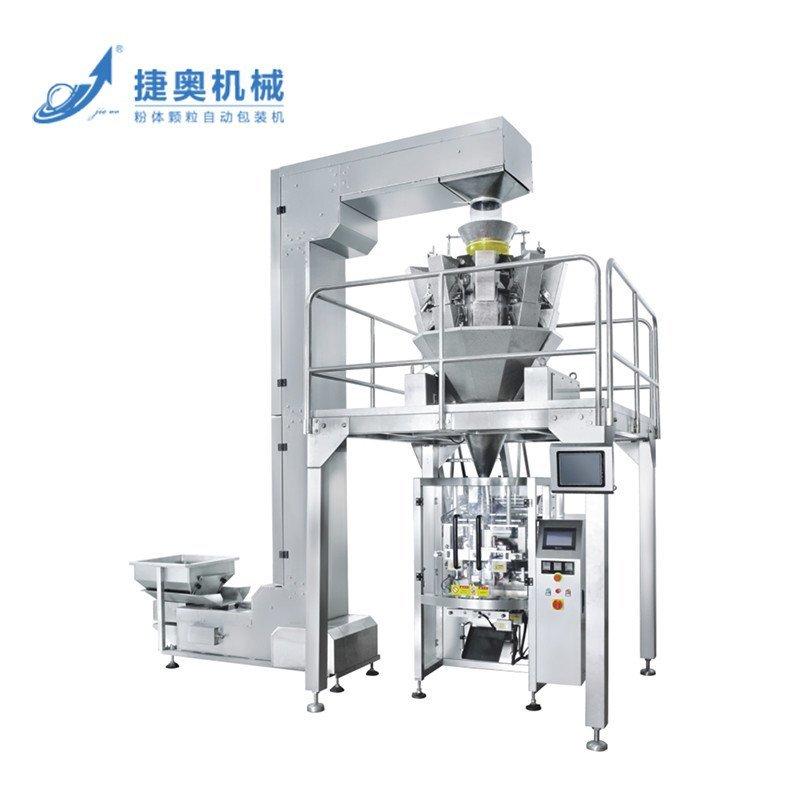 JA-320/420/520/720/820 Auto Vertical Granule Packing Machine