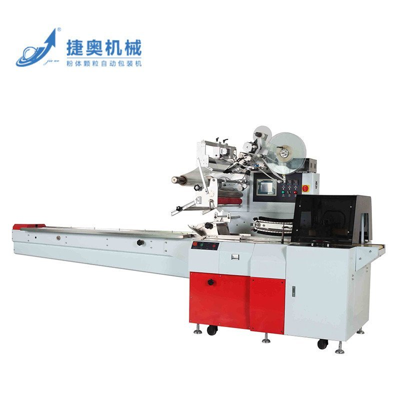JAW-650 Reciprocating Pillow Type Packing Machine for Food