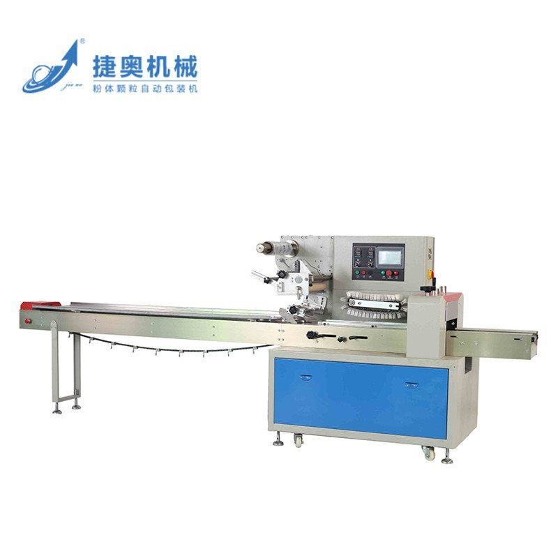Jah-400 Rotary Pillow Type Packing Machine for Food