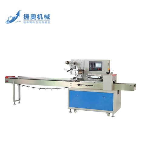 JAH-400 Rotary pillow type packing machine