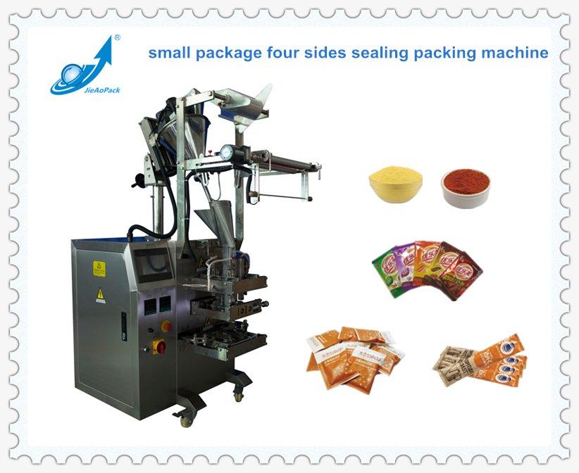 10g~300g four sides sealing powder packing machine